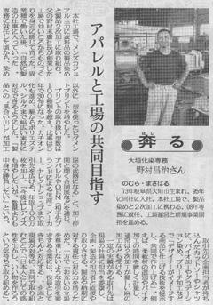 news_130808