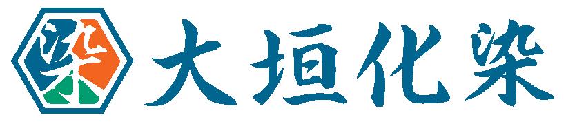 大垣化染 株式会社
